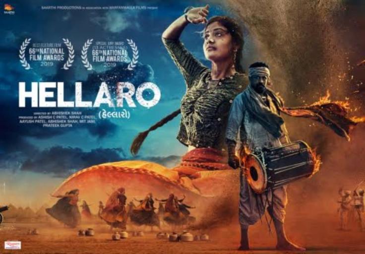 hellaro-movie-poster-20191118140625604